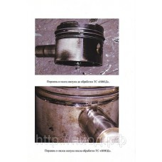 НИОД Технологический пакет для ремонта.Объем масла 9 литр+4 цилиндра